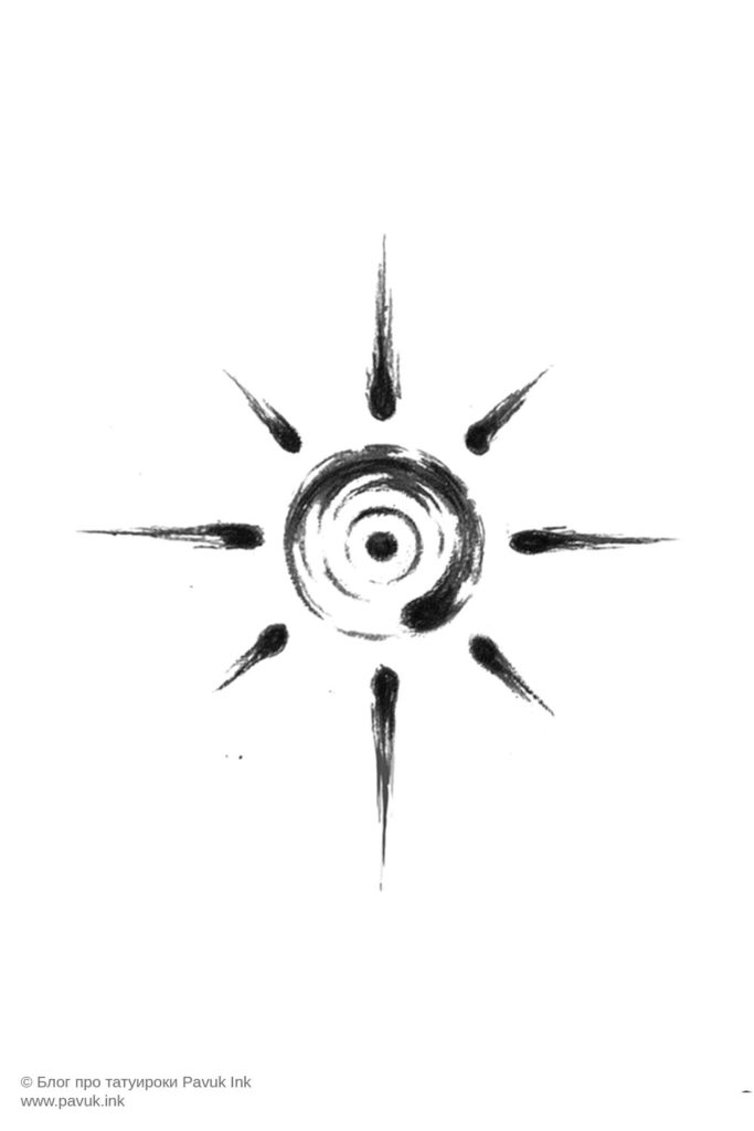 эскиз тату солнце 1