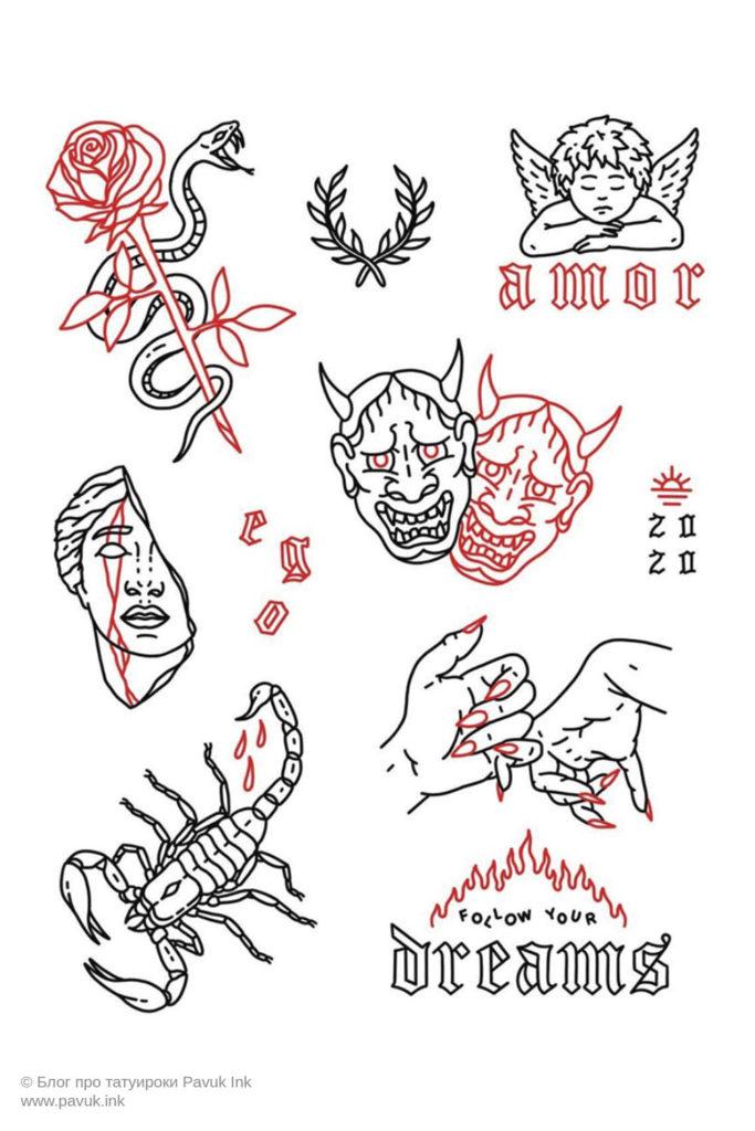 хендпоук тату 026